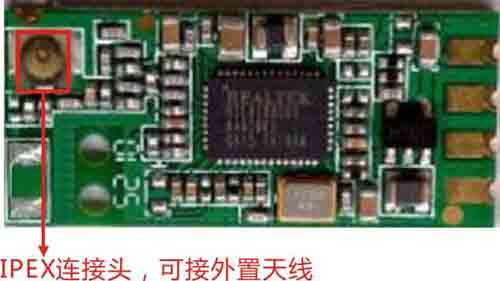 产品管脚定义及天线连接方式 正面: 天线连接方式1:自带2dbi陶瓷天线